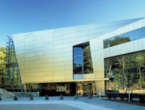 IBM 290x220 - IBM 都要 Growth Hacking?認真的嗎?