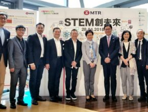 pic 9 290x220 - Judging for the MTR's STEM 創未來 Competition