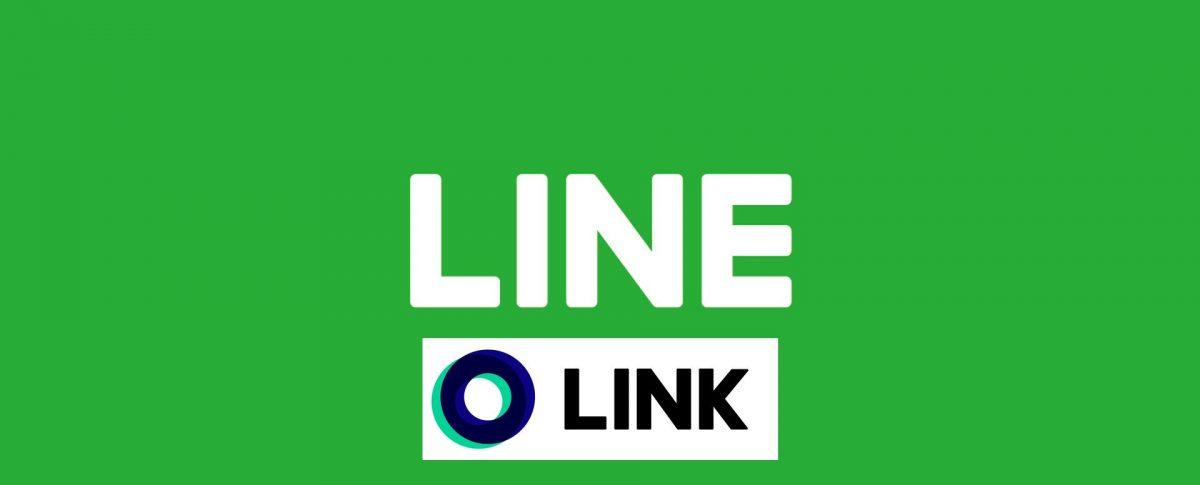 LINE LOGO leopc3hk compressed 1200x485 - LINE虛擬貨幣LINK正式面世
