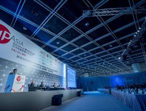 BIP Asia Forum 2018 290x220 - 【拾捌堂送免費門票!】亞洲知識產權營商論壇(6-7/12) Startup要睇咩?