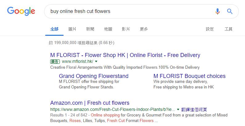 search buying online fresh cut flowers