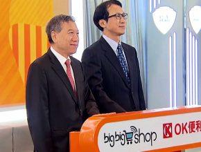20190320142128 290x220 - Big Big Shop與FingerShopping強勢合併 下一件被收購的會是誰?