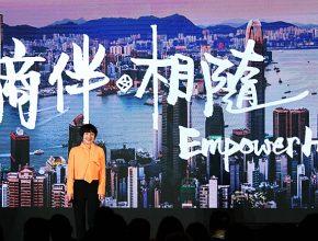 NC5 1275 1 1 290x220 - 第二屆Microsoft AI Summit香港站 成立人工智能商學院「商伴●商隨」