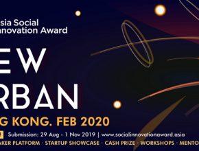 svhk banner 290x220 - 亞洲社企創新獎載譽歸來 比賽現正接受報名!