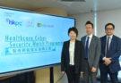 Photo 1 135x93 - Microsoft 聯同香港電腦保安事故協調中心 推出全港首個《醫療網絡保安通報計劃》