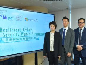 Photo 1 290x220 - Microsoft 聯同香港電腦保安事故協調中心 推出全港首個《醫療網絡保安通報計劃》