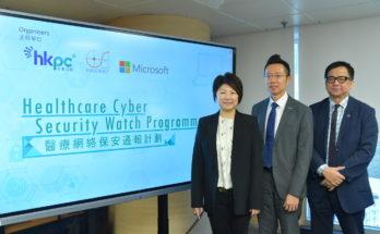 Photo 1 348x215 - Microsoft 聯同香港電腦保安事故協調中心 推出全港首個《醫療網絡保安通報計劃》