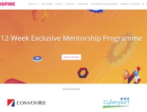 23 3 290x220 - FINSPIRE Hackathon 移師線上競逐「Hack From Home」贏取過十萬港元獎品