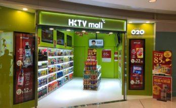 25626989 1498106930295190 1752483339862517815 o 348x215 - HKTV Mall推外賣自取服務! 強化電商想攻打 Foodpanda Uber Easts?